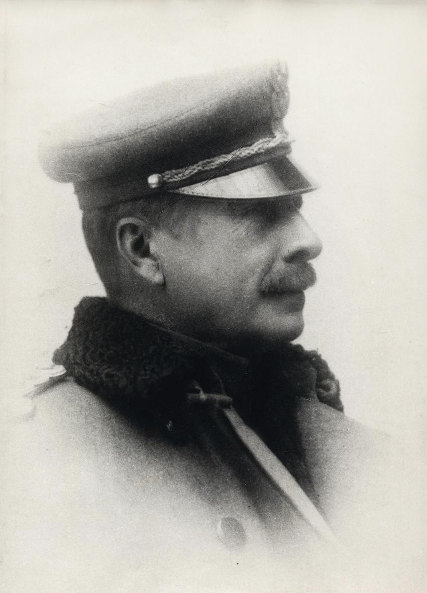 Fotografia żołnierza z 1920 r. w maciejówce